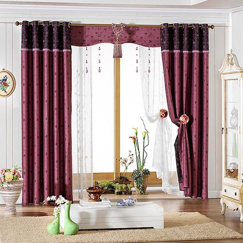 Fotos de cortinas modernas - Estilos de cortinas modernas ...